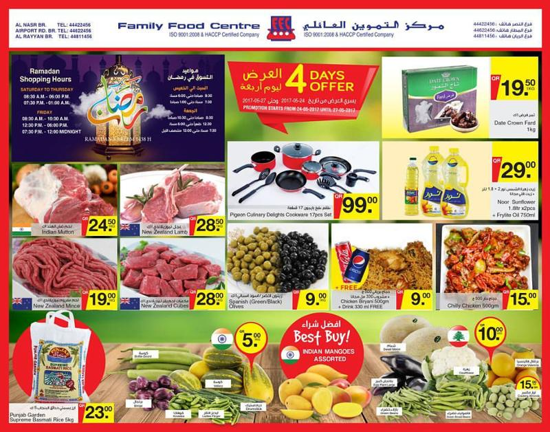 Family Food Centre offers qatar