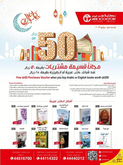 Jarir Bookstore weekly offers available at Qatar on Arabic & English Books.
